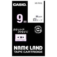 ラベルテープ XR-9WE 白に黒文字 9mm