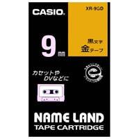 ラベルテープ XR-9GD 金に黒文字 9mm