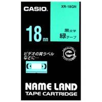 ラベルテープ XR-18GN 緑に黒文字 18mm