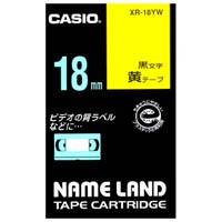 ラベルテープ XR-18YW 黄に黒文字 18mm