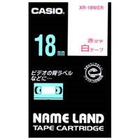 ラベルテープ XR-18WER 白に赤文字 18mm