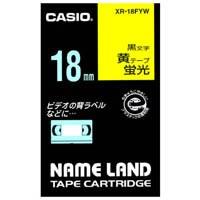 蛍光テープ XR-18FYW 黄に黒文字 18mm