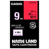 蛍光テープ XR-9FRD 赤に黒文字 9mm