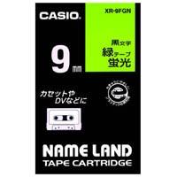 蛍光テープ XR-9FGN 緑に黒文字 9mm