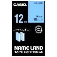 ラベルテープ XR-12BU 青に黒文字 12mm