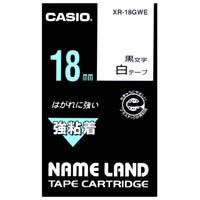 強粘着テープ XR-18GWE 白に黒文字 18mm