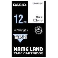 強粘着テープ XR-12GWE 白に黒文字 12mm