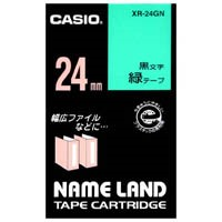 ラベルテープ XR-24GN 緑に黒文字 24mm