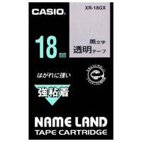 強粘着テープ XR-18GX 透明に黒文字 18mm