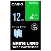 ラベルテープ XR-12AGN 緑に白文字 12mm