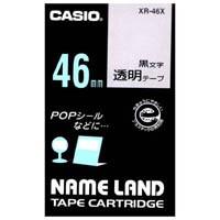 透明テープ XR-46X 透明に黒文字 46mm