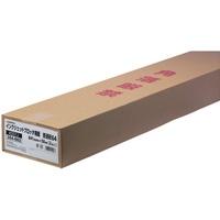プロッタ用紙 841mm幅 2本入*3箱 K037J-3