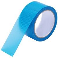 養生用テープ 50mm*25m 青 B295J-B