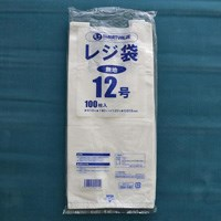 レジ袋 No.12 100枚 B412J