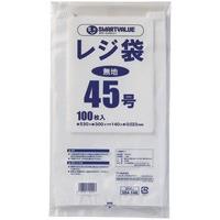 レジ袋 No.45 100枚 B445J