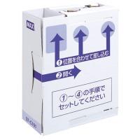 EF-100N専用のりカセット EF90003