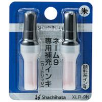 ネーム9用インキ XLR-9N 朱 12個