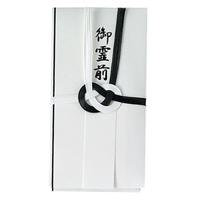 特撰金封 キ-P906 黒白7本