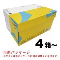 コピーペーパー 中性紙 A4 4箱以上 A020J