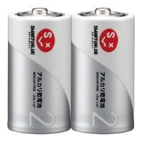 アルカリ乾電池 単2×10本 N122J-2P-5
