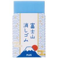 消しゴムエアイン富士山2青富士