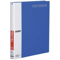 フォトシステムファイル ブルー520712