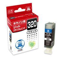 リサイクルインク JIT-C320B