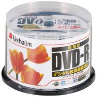 録画DVDR50枚VHR12JPP50