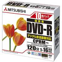 録画DVDR10枚VHR12JPP10
