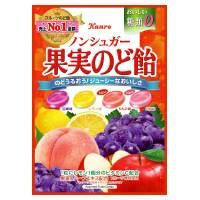 ※ノンシュガー果実のど飴