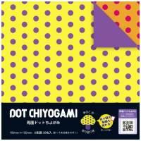 両面千代紙 23-2035 (ドット)
