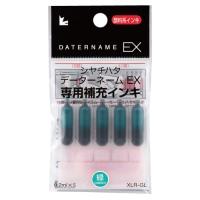 データネームEX専用補充インキ XLR-GL 緑