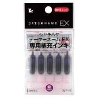 データネームEX専用補充インキ XLR-GL 紫
