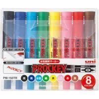 プロッキー PM150TR8CN 8色