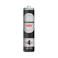 △マンガン乾電池 ネオ黒 単4 R03NB 2個