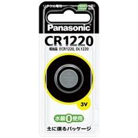 リチウムコイン電池 CR1220P