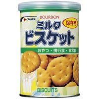 ※b 缶入ミルクビスケット 24缶入