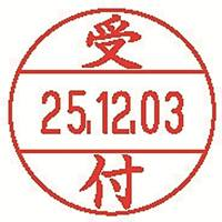 データーネームEX12号 XGL-12M-J11 受付