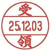 データーネームEX12号 XGL-12M-J42 受領