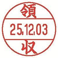 データーネームEX12号 XGL-12M-J45 領収