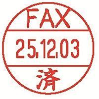データーネームEX12号 XGL-12M-J25 FAX済