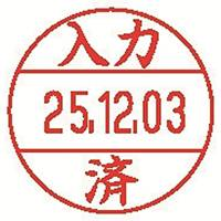データーネームEX12号 XGL-12M-J27 入力済
