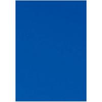 カラー工作用紙 20枚入 青
