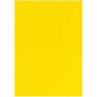 カラー工作用紙 20枚入 レモン