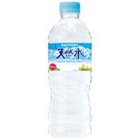 ※サントリー天然水 550ml/24本