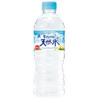 南アルプスの天然水550ml/24本2箱