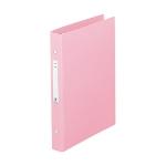メディカルサポートブック HB676-5 ピンク
