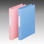 メディカルサポートブック HB677-1 ブルー