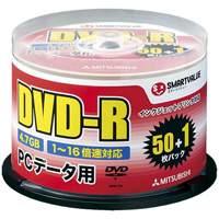 データ用DVD-R 51枚 A902J