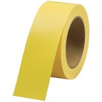 ◎カラー布テープ黄 30巻 B340J-Y-30